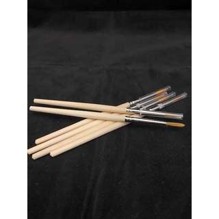 UBAR Brushes